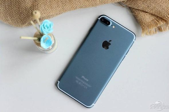 İşte Apple'ın son bombası: iPhone 7! galerisi resim 10