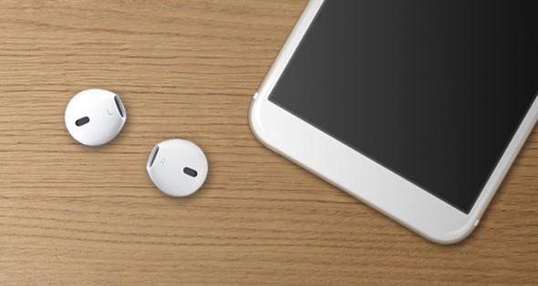 İşte Apple'ın son bombası: iPhone 7! galerisi resim 11