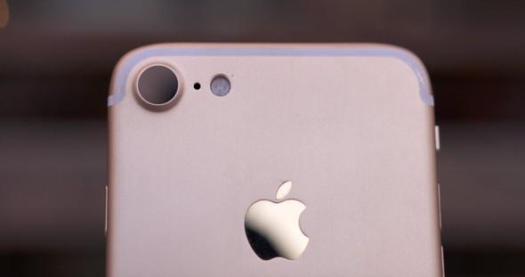 İşte Apple'ın son bombası: iPhone 7! galerisi resim 2