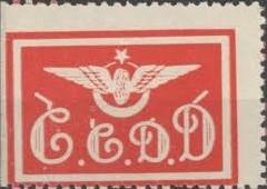 Cumhuriyet dönemi renkli ray serüvenimizin kimi belgeleri (2) galerisi resim 15
