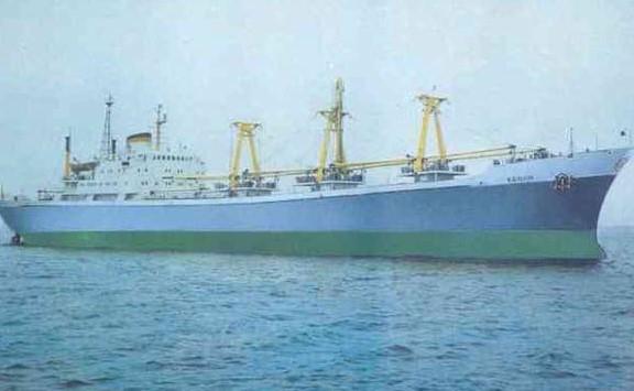Kabotaj Kanunu Sonrası Denizciliğimize Ait Birtakım Renkli Belgeler galerisi resim 70