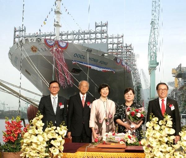 Dünyanın en büyük konteyner gemisi OOCL filosunda