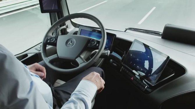 """""""Lojistik, eğitimli ve duyarlı şoförler bekliyor"""""""