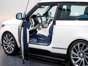 Range Rover iki kapalı coupe çıkardı