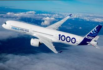 Dünyada bir tane var! A350-1000 modeli Türkiye'ye geliyor