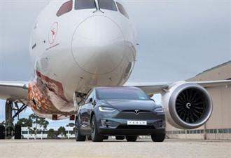 Tesla Guinness Dünya Rekoru kırdı!