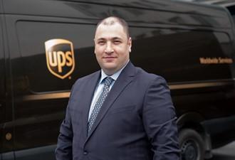 UPS, Türkiye'de etik değerler ve ik ödüllerine layık görüldü
