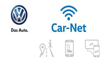 Volkswagen ve Apple'dan hayat kolaylaştıran iş birliği