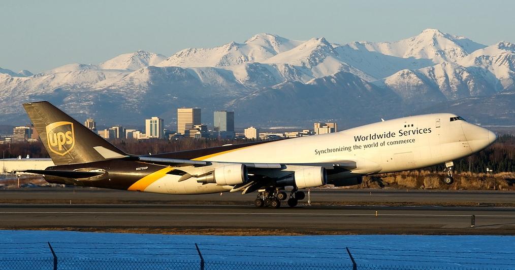 UPS, portföyüne 14 yeni ülke daha ekledi