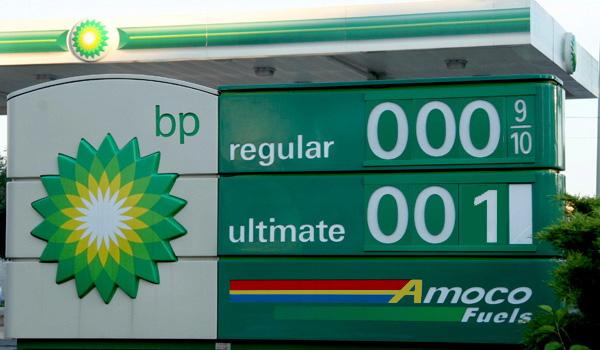 1 dolara 11 milyon litre benzin