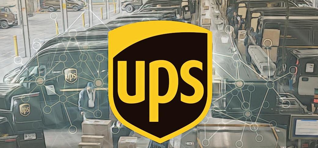 UPS'den yeni bir blockchain platformu