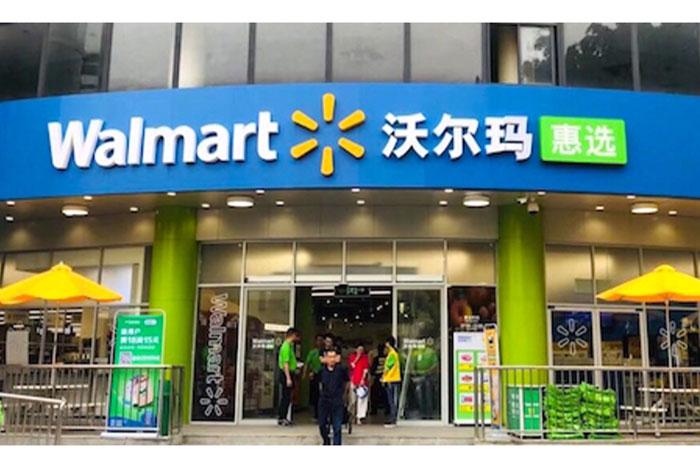 Walmart, daha iyi lojistik alt yapı için Çin'e yatırım yapıyor