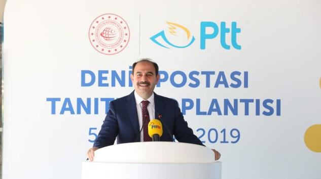 """PTT AŞ, """"Deniz Postası"""" Uygulamasını Tanıttı"""
