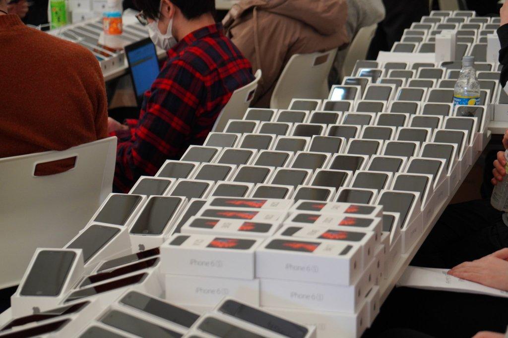 Karantinadaki gemi yolcularına 2 bin iphone dağıtıldı