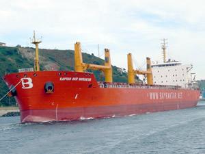 Kaptan Arif Bayraktar gemisi Belçika'da tutuklandı