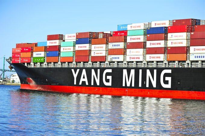 Yang Ming, D. Akdeniz-Amerika servislerini genişletti