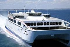 Feribot arızalanınca vatandaşlar adada mahsur kaldı