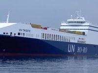 Bu geminin navlun hasılatı 15 Temmuz Şehitleri'ne
