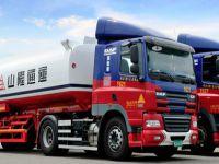 DAF Tayvan'da 5 bininci kamyonu üretti