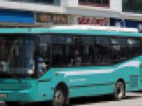 Engellileri ücretsiz taşımayan otobüse ceza verildi
