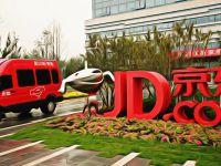 Çinli JD.com, taşımacılıkta Blockchain'e katılıyor