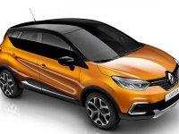 Renault'dan 30 bin peşin, 1.500 TL taksit fırsatı