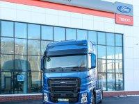 Ford Trucks, ilk 3 S tesisini Moskova'da açtı