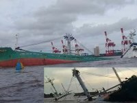 Yük gemisi alabora oldu: 17 kişi kayıp