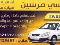 Suriyeliler şimdi de taksici oldu