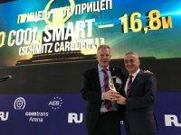 Schmitz Cargobull ödüle doymuyor