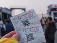 Bakanlıktan otobüs bileti fiyatlarını düşürecek tebliğ