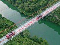 Dünyanın en uzun cam köprüsü açıldı