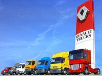 """Renault Trucks'tan """"Şimdi Al 2013'te Öde"""" kampanyası"""